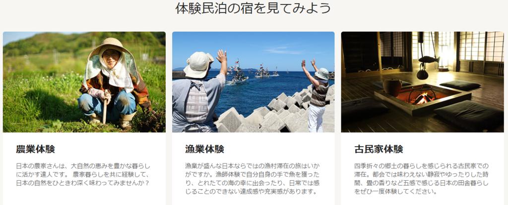 f:id:sohhoshikawa:20170216101751p:plain