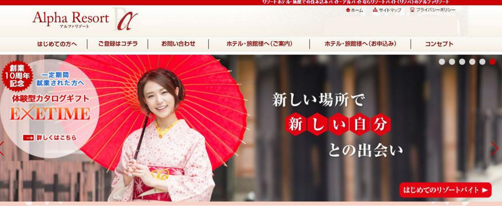 f:id:sohhoshikawa:20170216104032j:plain