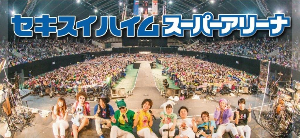 f:id:sohhoshikawa:20170217171952j:plain