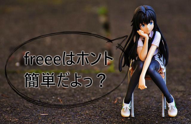 f:id:sohhoshikawa:20170218120602j:plain