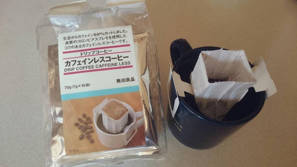 f:id:sohhoshikawa:20170222102418j:plain