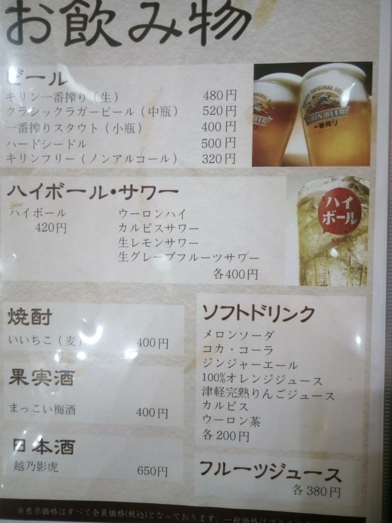 f:id:sohhoshikawa:20170222143841j:plain