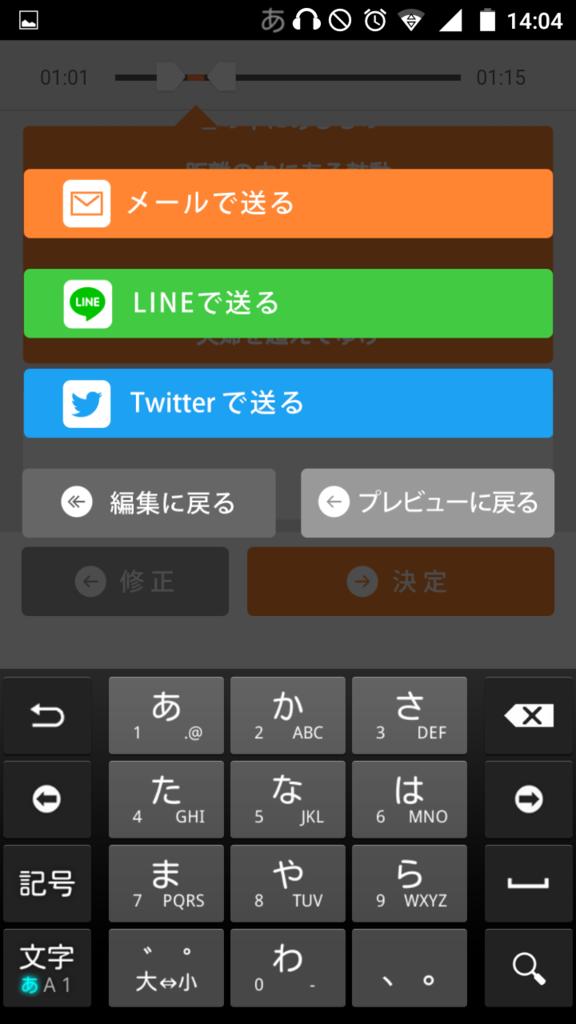 f:id:sohhoshikawa:20170222152656p:plain
