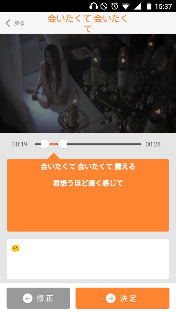 f:id:sohhoshikawa:20170222153759p:plain