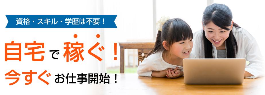 f:id:sohhoshikawa:20170223160824p:plain