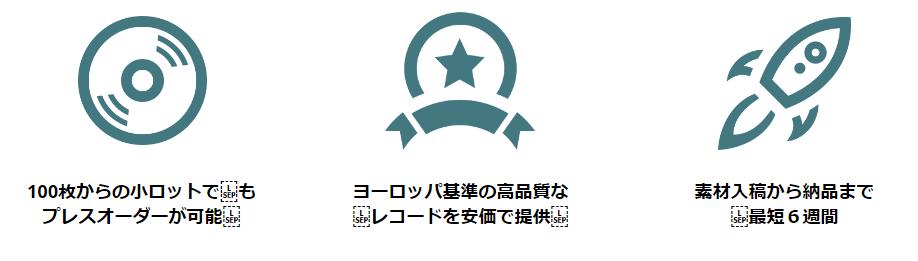f:id:sohhoshikawa:20170224153036p:plain