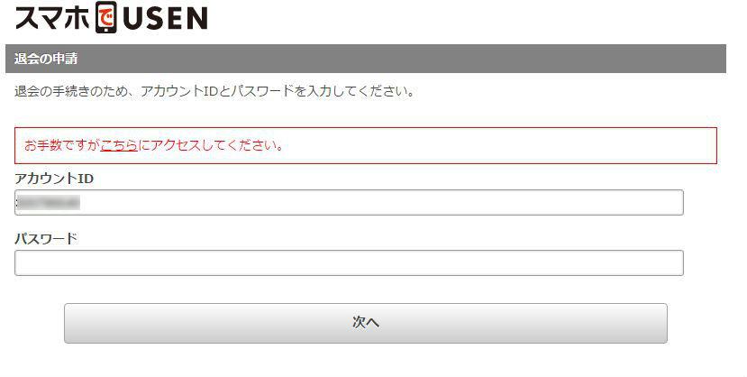 f:id:sohhoshikawa:20170227120216j:plain