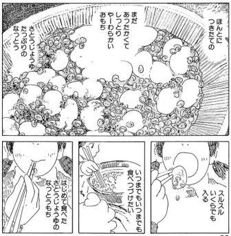 f:id:sohhoshikawa:20170227142834j:plain