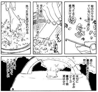 f:id:sohhoshikawa:20170227142851j:plain
