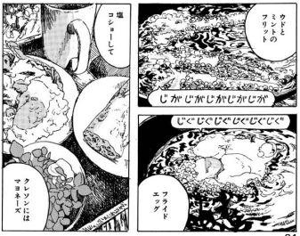 f:id:sohhoshikawa:20170227142926j:plain