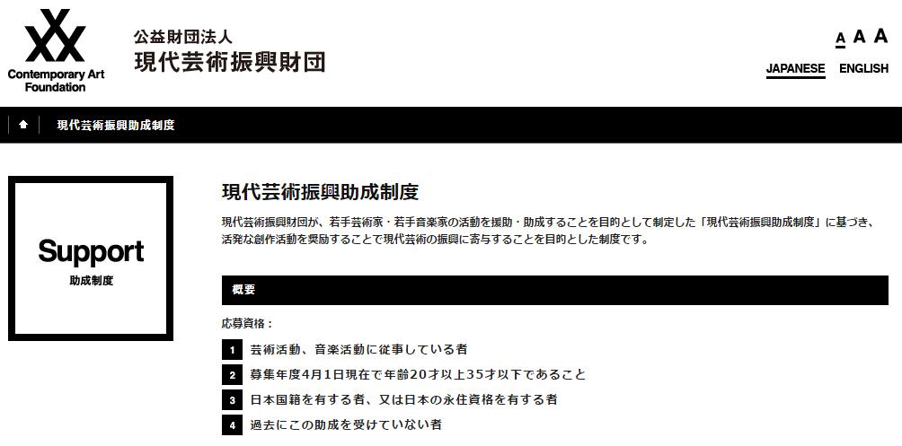 f:id:sohhoshikawa:20170228141757p:plain