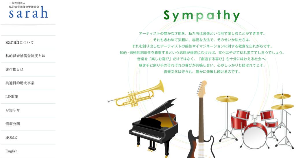 f:id:sohhoshikawa:20170228142323p:plain