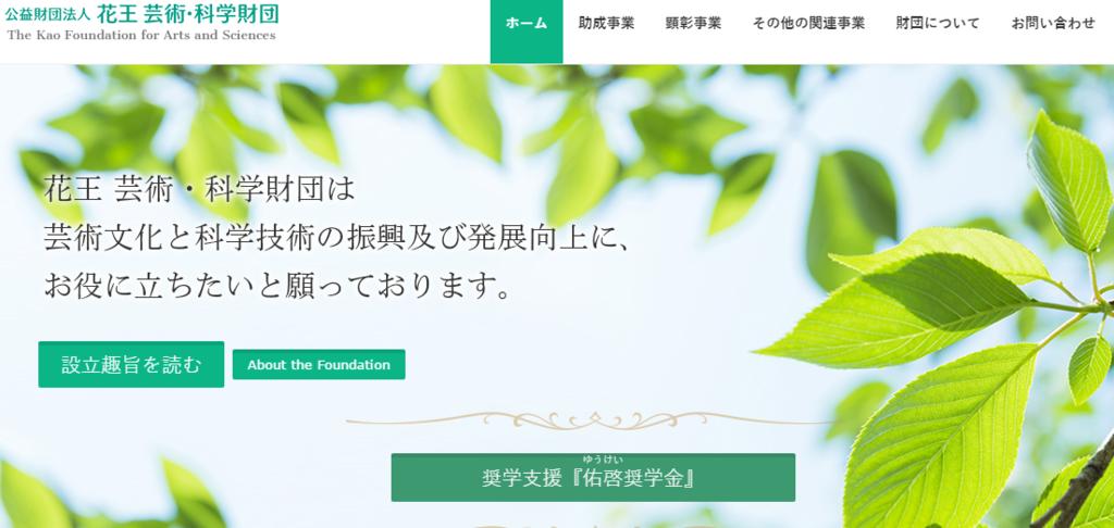f:id:sohhoshikawa:20170228143314p:plain