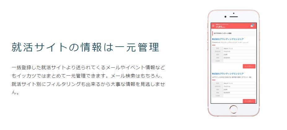 f:id:sohhoshikawa:20170228150131j:plain