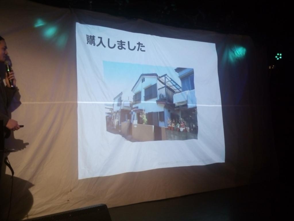 f:id:sohhoshikawa:20170228173808j:plain