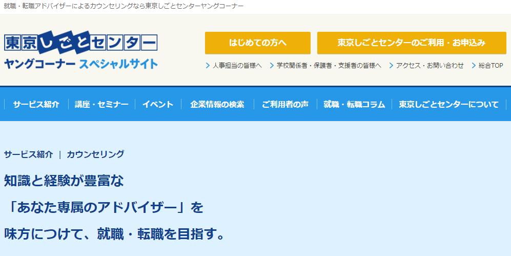 f:id:sohhoshikawa:20170302083545p:plain