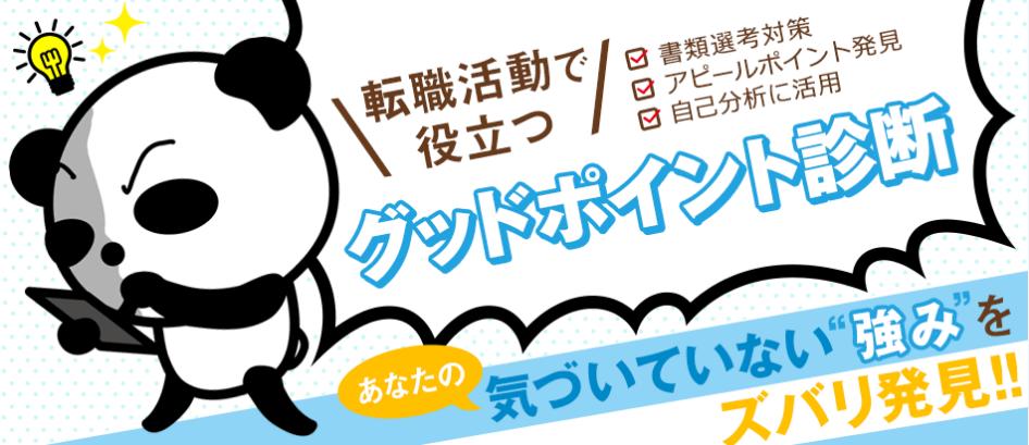 f:id:sohhoshikawa:20170302091822p:plain