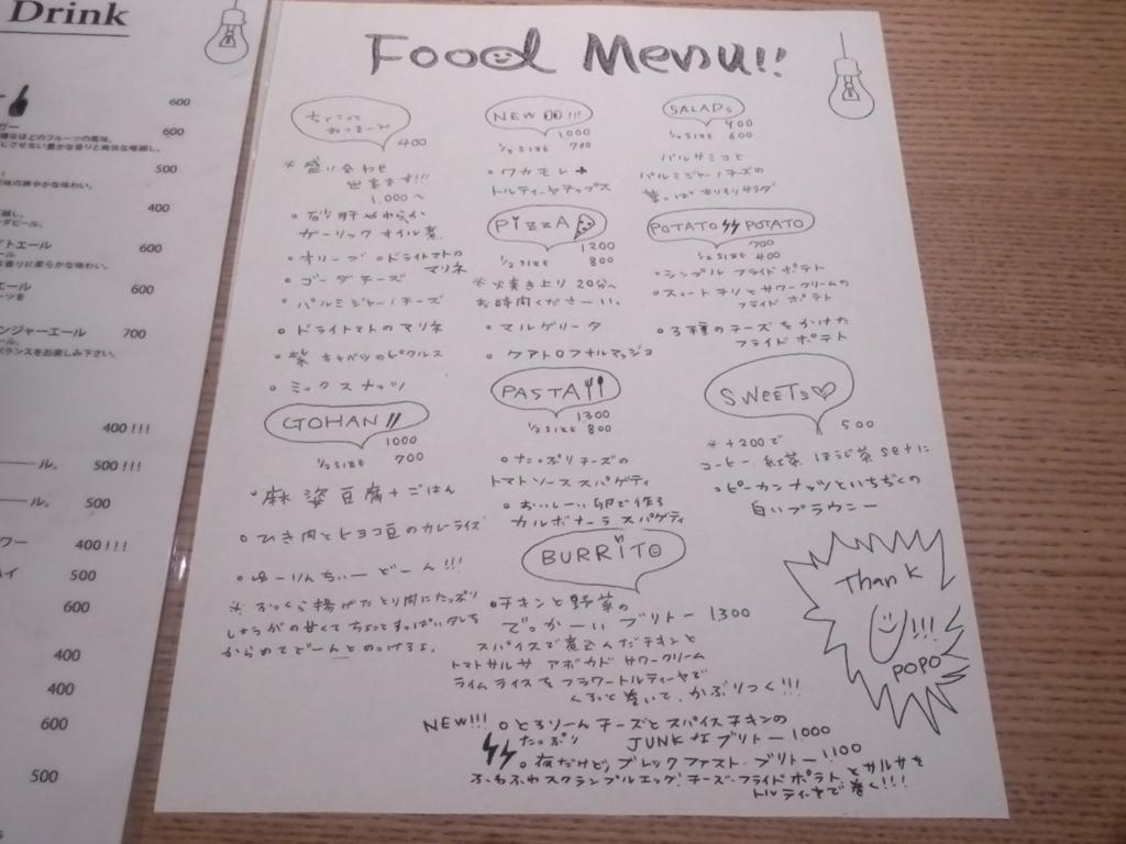 f:id:sohhoshikawa:20170303102604j:plain