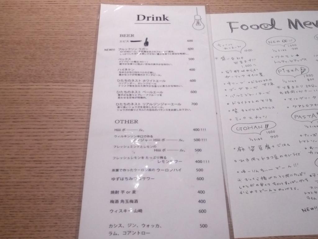 f:id:sohhoshikawa:20170303102834j:plain