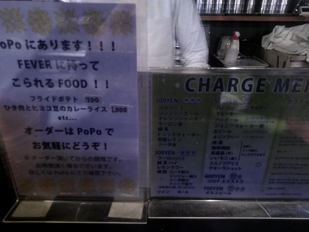 f:id:sohhoshikawa:20170303103630j:plain