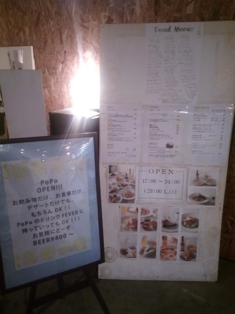 f:id:sohhoshikawa:20170303104826j:plain
