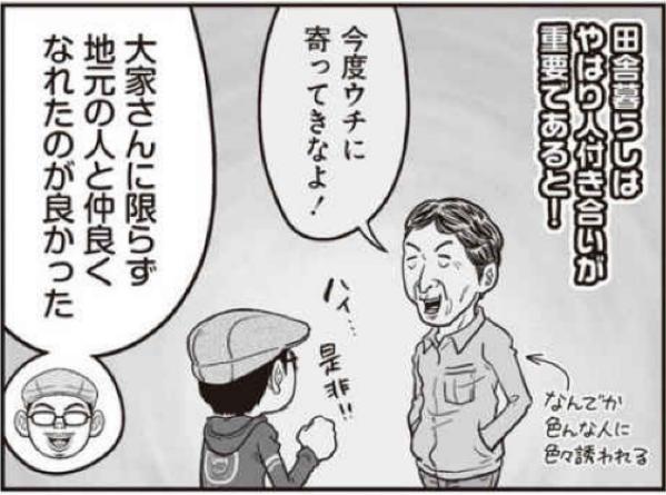 f:id:sohhoshikawa:20170305193606p:plain