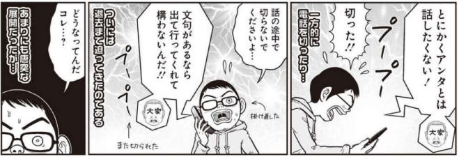 f:id:sohhoshikawa:20170305193921p:plain