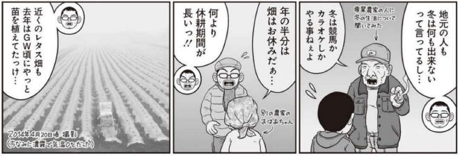 f:id:sohhoshikawa:20170305194134p:plain