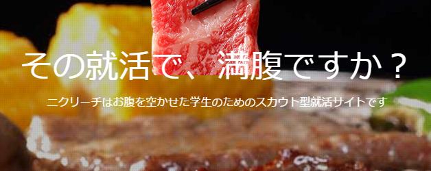 f:id:sohhoshikawa:20170305200651p:plain