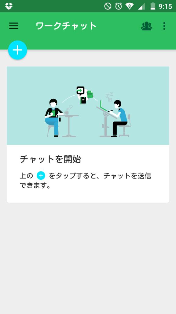f:id:sohhoshikawa:20170307092920p:plain