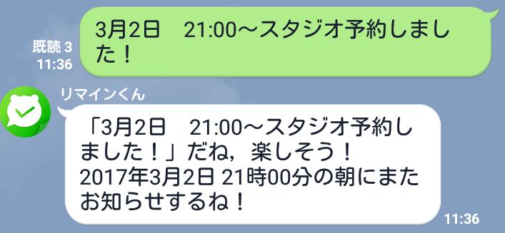 f:id:sohhoshikawa:20170307094205p:plain
