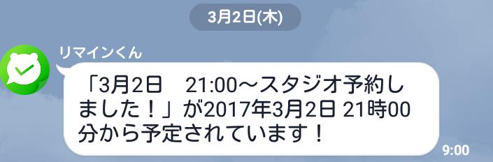 f:id:sohhoshikawa:20170307094308p:plain