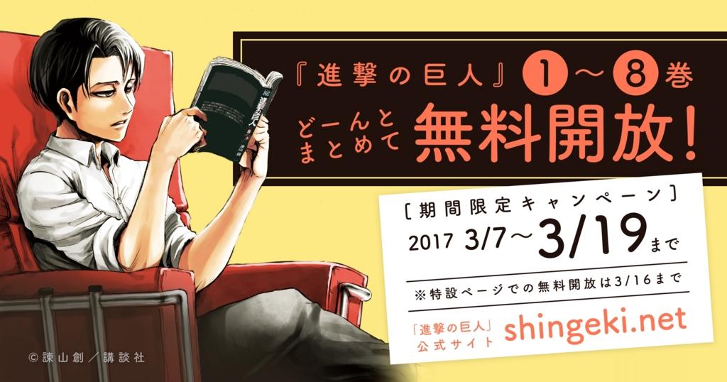 f:id:sohhoshikawa:20170307100428j:plain
