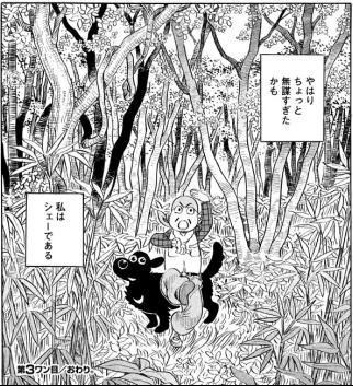 f:id:sohhoshikawa:20170310104339p:plain