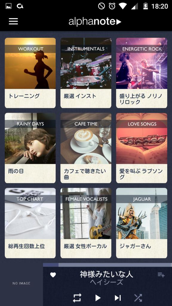f:id:sohhoshikawa:20170318102922p:plain