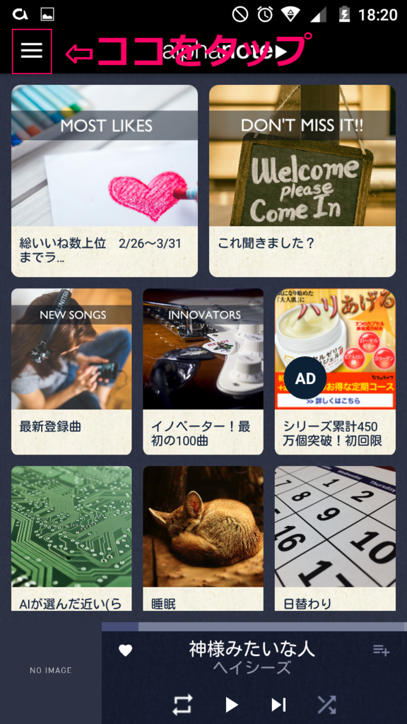 f:id:sohhoshikawa:20170318103525p:plain