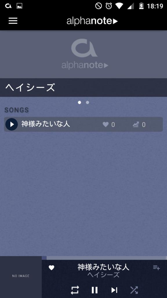 f:id:sohhoshikawa:20170318103806p:plain