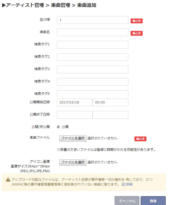 f:id:sohhoshikawa:20170318110815p:plain