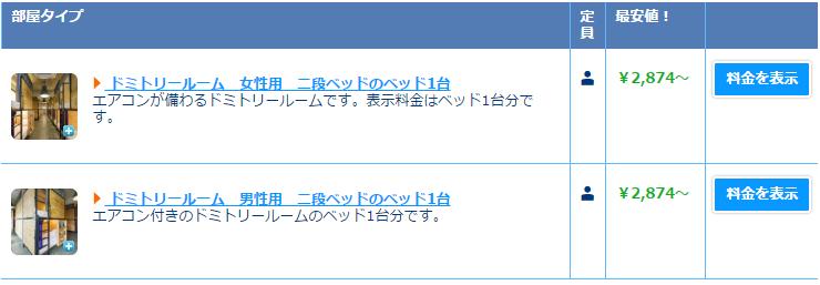 f:id:sohhoshikawa:20170321113356p:plain