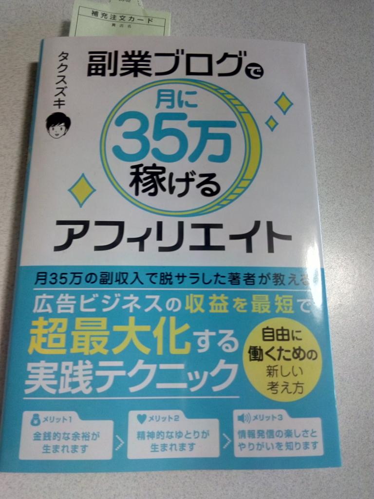 f:id:sohhoshikawa:20170324194140j:plain
