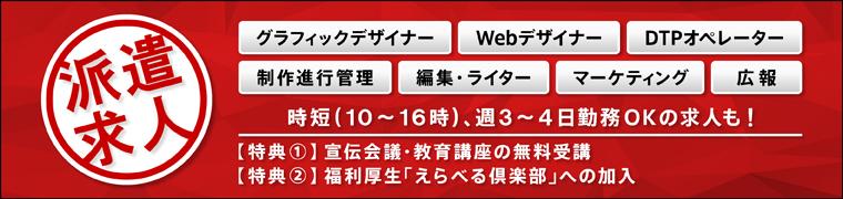 f:id:sohhoshikawa:20170326094025j:plain