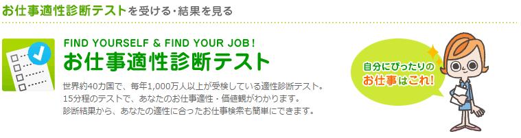 f:id:sohhoshikawa:20170326102724p:plain