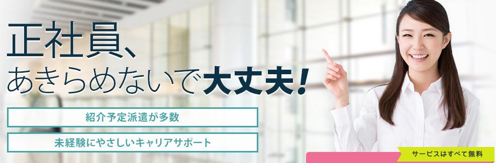 f:id:sohhoshikawa:20170326104226p:plain
