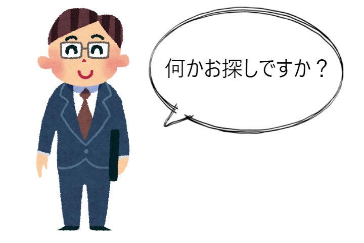 f:id:sohhoshikawa:20170326201635j:plain