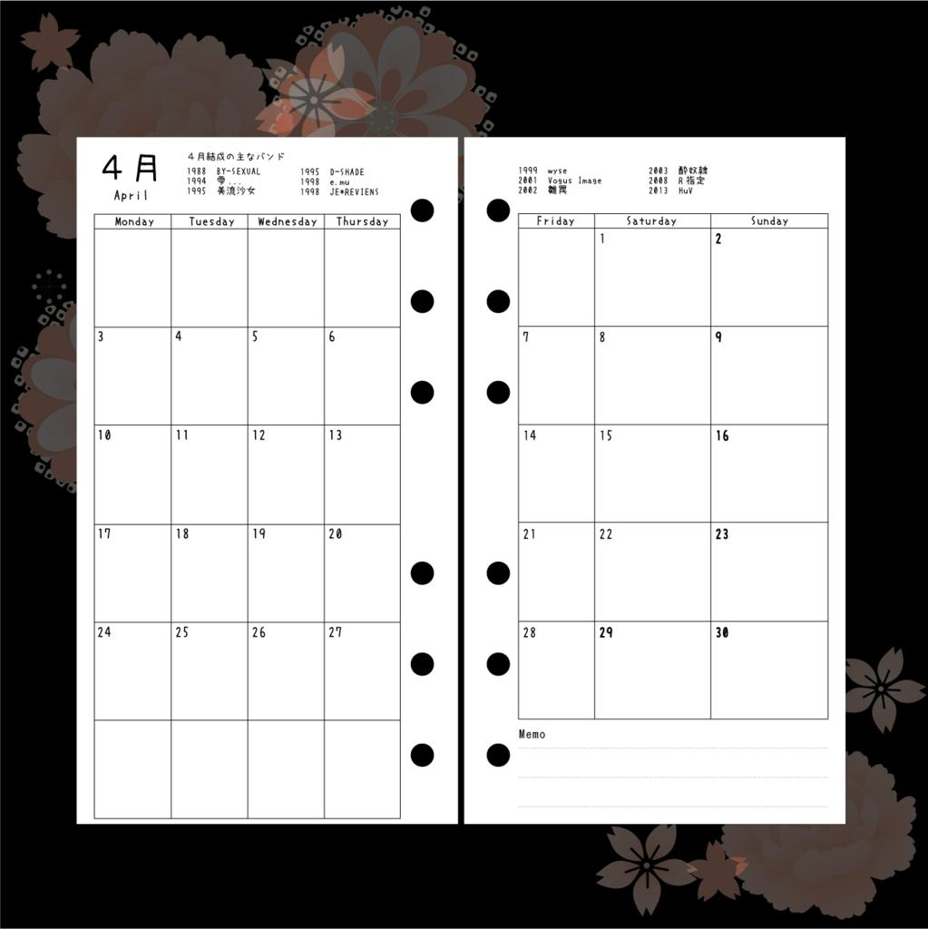 f:id:sohhoshikawa:20170329085849j:plain