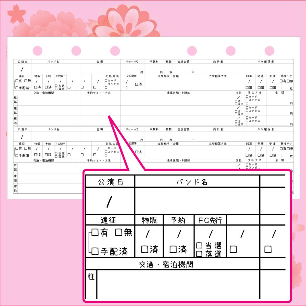 f:id:sohhoshikawa:20170329085922j:plain
