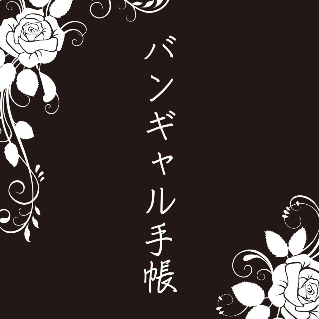 f:id:sohhoshikawa:20170329090616j:plain