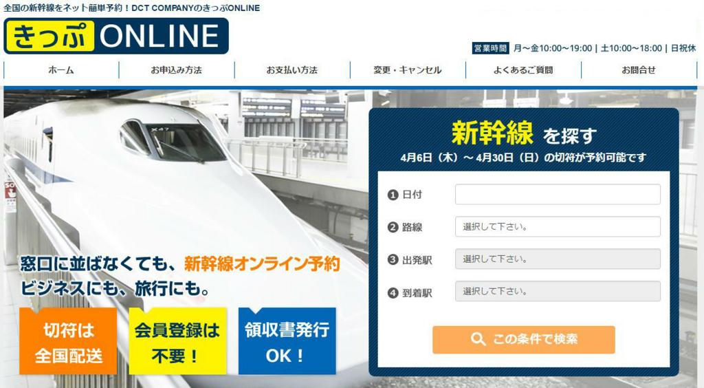 f:id:sohhoshikawa:20170331191102j:plain
