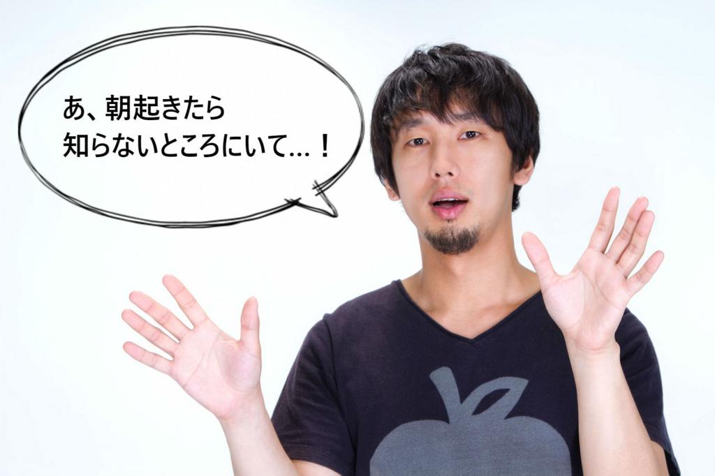 f:id:sohhoshikawa:20170406203323j:plain
