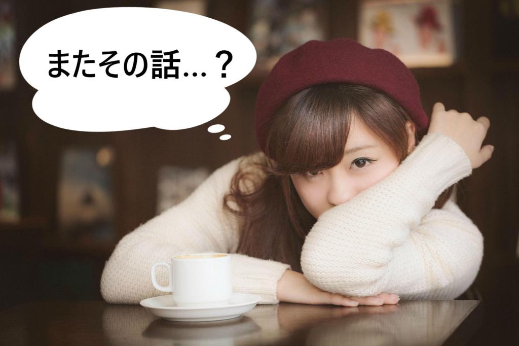 f:id:sohhoshikawa:20170406203936j:plain